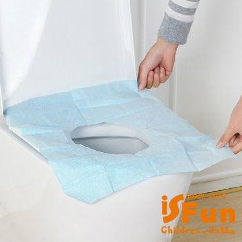【iSFun】衛浴清潔*一次拋棄式防水馬桶墊/10片