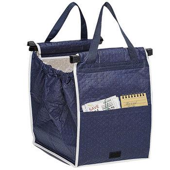 美國熱銷GRAB BAG神奇購物保冰(溫)袋