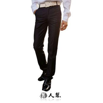 【男人幫】熟男基本御用細緻藍條紋中低腰直筒西裝褲(K0417)