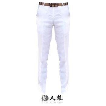 【男人幫】韓風經典白色窄版小直筒西裝褲(K0428)