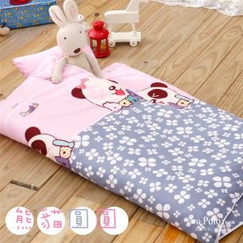 【R.Q.POLO】熊貓圓圓 新絲柔 兒童冬夏兩用鋪棉書包型睡袋(4.5X5尺)
