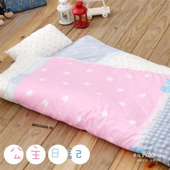 【R.Q.POLO】公主日記 新絲柔 兒童冬夏兩用鋪棉書包型睡袋(4.5X5尺)