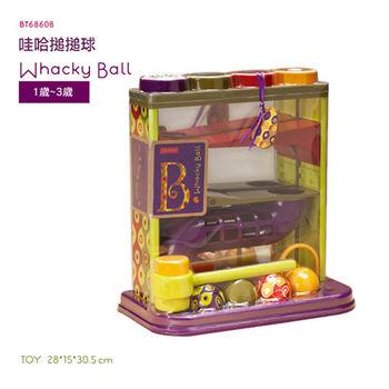 美國【B.Toys】- 哇哈槌槌球