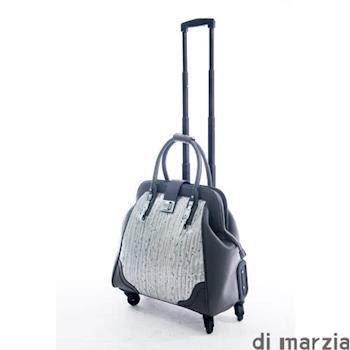 di marzia時尚設計精品行李箱包