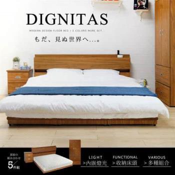 【H&D】DIGNITAS狄尼塔斯新柚木色6尺房間組-5件式-床頭+床底+床墊+床頭櫃+衣櫃