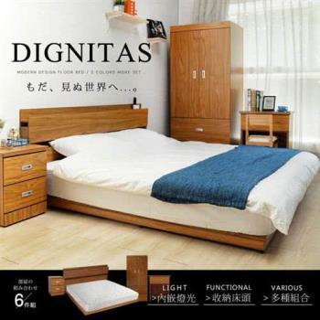 【H&D】DIGNITAS狄尼塔斯新柚木色6尺房間組-6件式床頭+床底+床墊+床頭櫃+衣櫃+2尺化妝台
