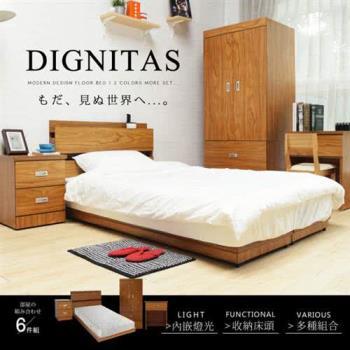 【H&D】DIGNITAS狄尼塔斯新柚木色3.5尺房間組-6件式床頭+床底+床墊+床頭櫃+衣櫃+2尺化妝台