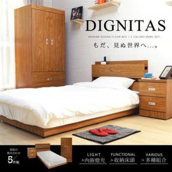 【H&D】DIGNITAS狄尼塔斯新柚木色3.5尺房間組-5件式-床頭+床底+床墊+床頭櫃+衣櫃