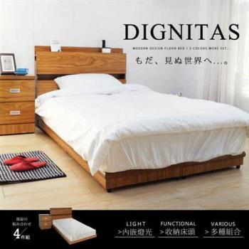 【H&D】DIGNITAS狄尼塔斯新柚木色3.5尺房間組-4件式床頭+床底+床墊+床頭櫃