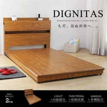 【H&D】DIGNITAS狄尼塔斯新柚木色3.5尺房間組-2件式床頭+床底