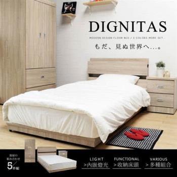 【H&D】DIGNITAS狄尼塔斯梧桐色3.5尺房間組-5件式-床頭+床底+床墊+床頭櫃+衣櫃