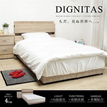 【H&D】DIGNITAS狄尼塔斯梧桐色3.5尺房間組-4件式床頭+床底+床墊+床頭櫃