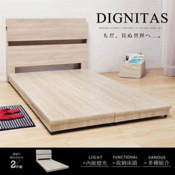 【H&D】DIGNITAS狄尼塔斯梧桐色3.5尺房間組-2件式床頭+床底