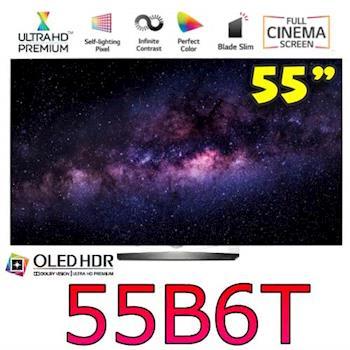★點我再折扣+送LG空氣清淨機★LG 樂金 55型自體發光極黑UHD超4K OLED HDR液晶電視 55B6T/OLED55B6T