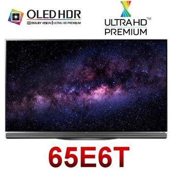★點我再折扣+送LG掃地機器人★LG 樂金 65型自體發光極黑UHD超4K OLED HDR液晶電視 65E6T/OLED65E6T