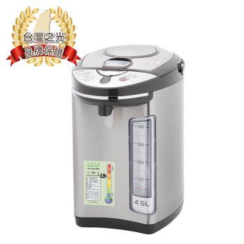 尚朋堂 4.5L電熱水瓶SP-852ST