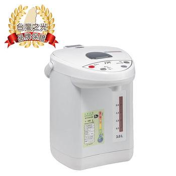 尚朋堂 3L電熱水瓶SP-930CT