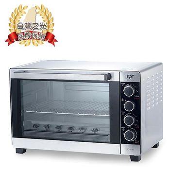 尚朋堂 48L第二代專業旋風雙溫控烤箱SO-9148