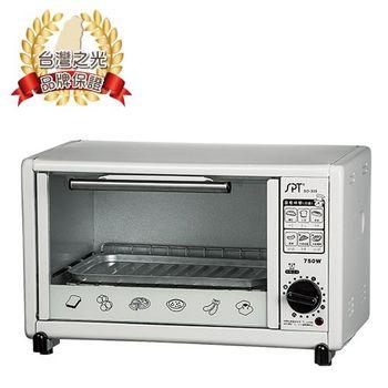 尚朋堂 9L電烤箱SO-309