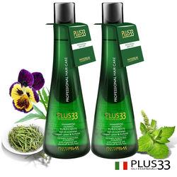 義大利PLUS33草本精油潔淨頭皮洗髮精250ML二小康組