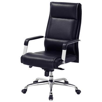 Bernice-威爾高背主管椅/辦公椅/電腦椅