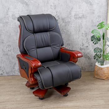 Bernice-高級半牛辦公椅