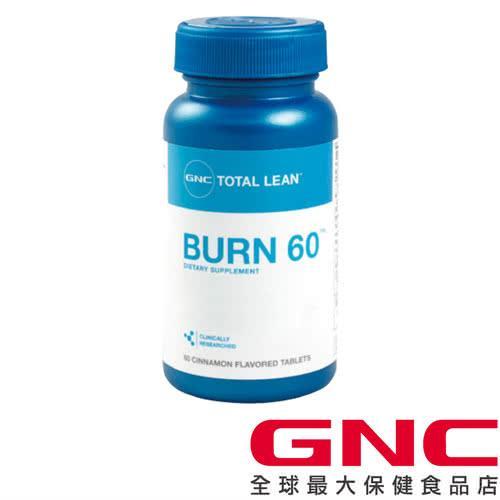 【GNC健安喜】邦妮食品錠 60錠