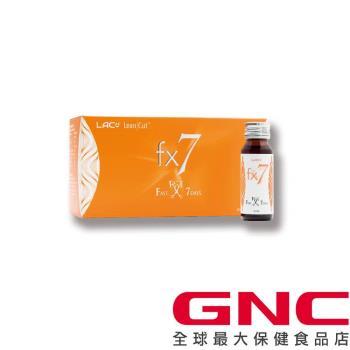 【GNC健安喜】(藤黃果)LAC LeanCut™ fx7纖速飲 (10瓶/盒)