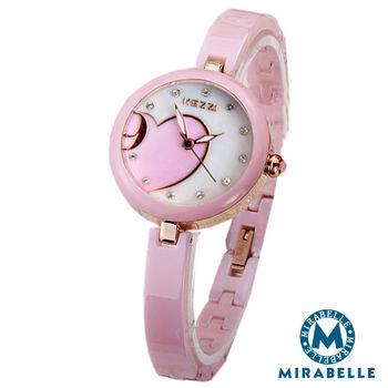 【Mirabelle】奉獻半心*甜粉陶瓷感鍊錶/粉