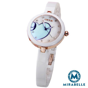 【Mirabelle】奉獻半心*純白陶瓷感鍊錶/藍