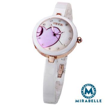 【Mirabelle】奉獻半心*純白陶瓷感鍊錶/紫
