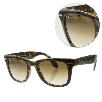 【Ray Ban】WAYFARER FOLDING方形茶色琥珀全框太陽眼鏡-小版(RB4105 710/51 50)