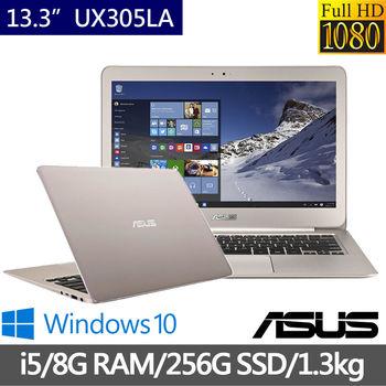 ASUS 華碩 UX305LA 13.3吋 FHD i5-5200U 內顯 8G記憶體 256G SSD 效能輕薄筆電