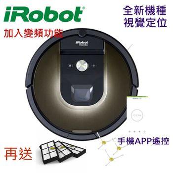 iRobot Roomba 980 WiFi 第9代機器人支援APP 遠端控制變頻掃地機器人吸塵器