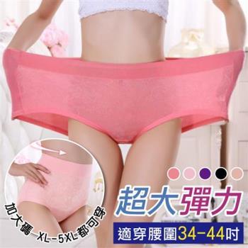 HelloBeauty 超彈力柔軟緹花中高腰大尺碼內褲 (XL-5XL加大尺碼孕婦可穿)