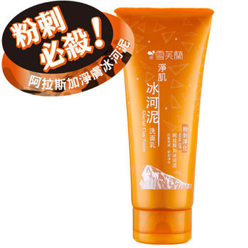 【雪芙蘭】淨肌冰河泥洗面乳《粉刺淨化》120g