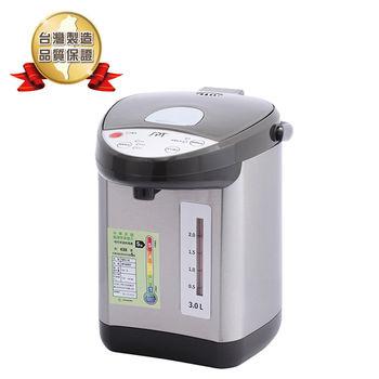 尚朋堂 3L電熱水瓶SP-833ST