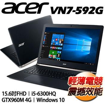 Acer 宏碁 VN7-592G-50WH 15.6吋FHD i5-6300HQ 獨顯GTX960 4G Win10 強悍電競筆電