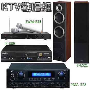 【美華】卡拉ok電腦伴唱機套組(K-889+PMA-328+S-ES21+EWM-P28)