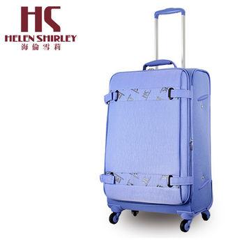 【福利品出清】HELEN SHIRLEY 海倫雪莉-牛津布商務拉桿箱20吋(7107)