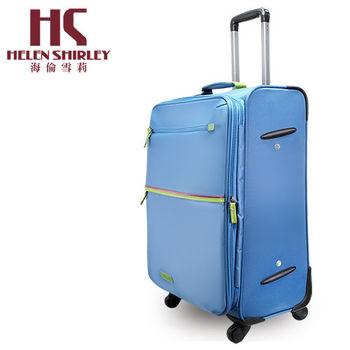 【福利品出清】HELEN SHIRLEY 海倫雪莉-牛津布商務拉桿箱24吋(6015-L)
