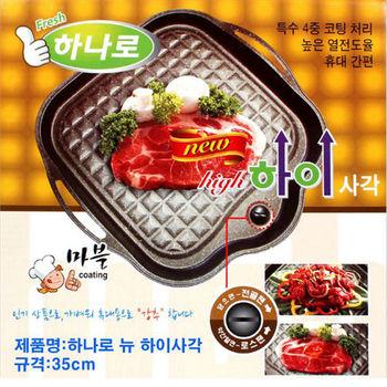 【韓國new high 】四角形烤盤★不沾鍋烤盤/韓國烤盤(約30cm)PA04