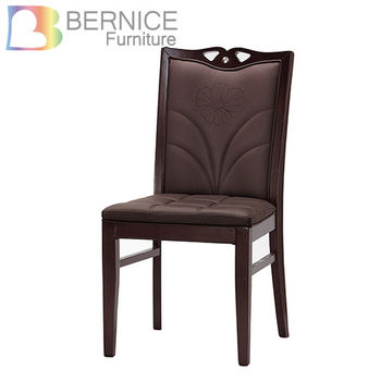 Bernice-莉貝卡時尚皮餐椅/單椅