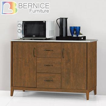 Bernice-喬巴4尺石面餐櫃