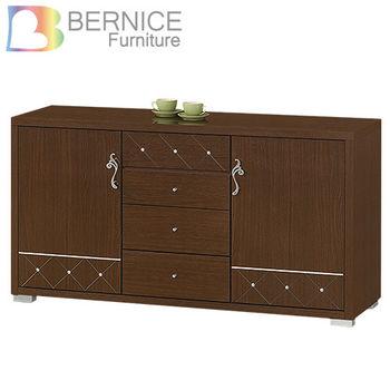 Bernice-吉兒胡桃色5尺餐櫃