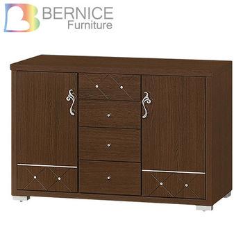 Bernice-吉兒胡桃色4尺餐櫃