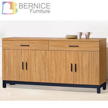 Bernice-優洛5.3尺餐櫃
