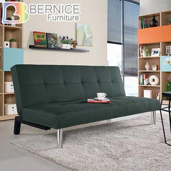 Bernice-杰德墨綠色布沙發床