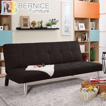 Bernice-道格黑色布沙發床