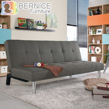 Bernice-維克灰色布沙發床